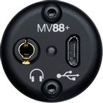 mv88-7-category-product-version-image